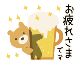 Happy Birthday&Thank you(new year) sticker #13258385