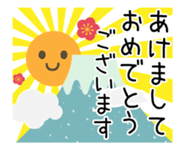 Happy Birthday&Thank you(new year) sticker #13258389