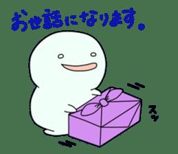 kenichi2 sticker #13260128