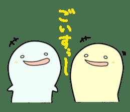 kenichi2 sticker #13260149