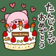 一生使える!お誕生日スタンプ【ぶたさん】 | LINE STORE