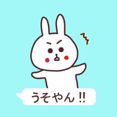 Rabbit of Kansai dialect