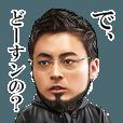 LINEスタンプランキング | TVドラマ&映画『闇金ウシジマくん』