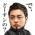 TVドラマ&映画『闇金ウシジマくん』 - クリエイターズスタンプ