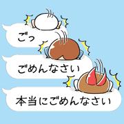 สติ๊กเกอร์ไลน์ Kawaii GeGeGe no Kitaro6