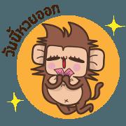 ลิงซังไร ชุด 7