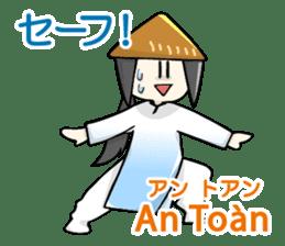 Vietnamese girl and Japanese girl 2. sticker #13269558