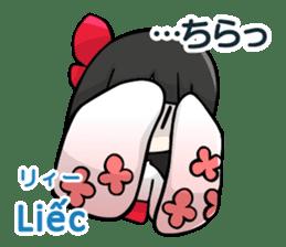 Vietnamese girl and Japanese girl 2. sticker #13269564