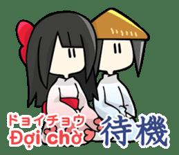 Vietnamese girl and Japanese girl 2. sticker #13269565