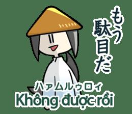 Vietnamese girl and Japanese girl 2. sticker #13269572