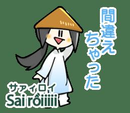 Vietnamese girl and Japanese girl 2. sticker #13269580