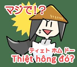 Vietnamese girl and Japanese girl 2. sticker #13269587