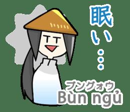 Vietnamese girl and Japanese girl 2. sticker #13269590