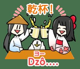 Vietnamese girl and Japanese girl 2. sticker #13269595