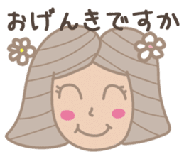 Happiness Japan sticker #13270426