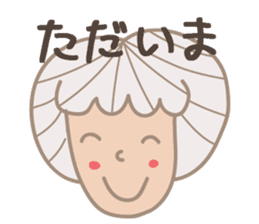 Happiness Japan sticker #13270442