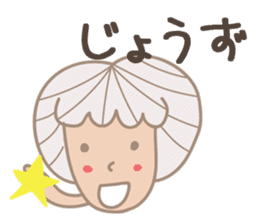 Happiness Japan sticker #13270443