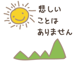 Happiness Japan sticker #13270461