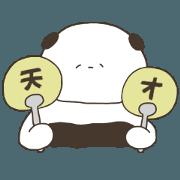 สติ๊กเกอร์ไลน์ Nichijou Panda