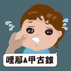 QQ Boy(Blue)'s life