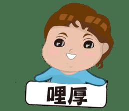 QQ Boy(Blue)'s life sticker #13275518