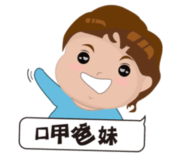 QQ Boy(Blue)'s life sticker #13275519