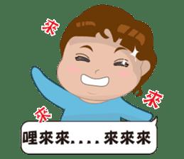 QQ Boy(Blue)'s life sticker #13275522