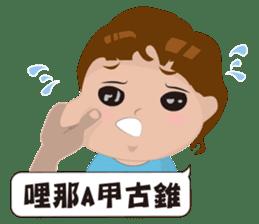 QQ Boy(Blue)'s life sticker #13275523