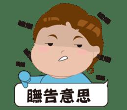 QQ Boy(Blue)'s life sticker #13275524