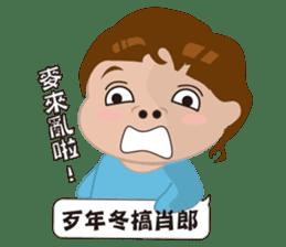 QQ Boy(Blue)'s life sticker #13275528
