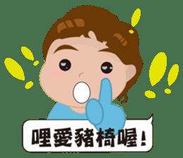 QQ Boy(Blue)'s life sticker #13275529