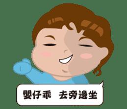 QQ Boy(Blue)'s life sticker #13275531