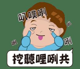 QQ Boy(Blue)'s life sticker #13275533