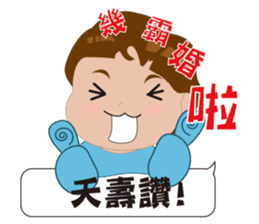 QQ Boy(Blue)'s life sticker #13275534
