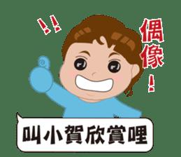 QQ Boy(Blue)'s life sticker #13275535