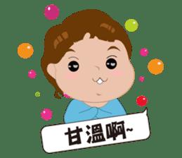 QQ Boy(Blue)'s life sticker #13275537