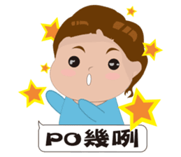 QQ Boy(Blue)'s life sticker #13275538