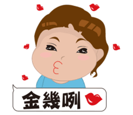 QQ Boy(Blue)'s life sticker #13275539