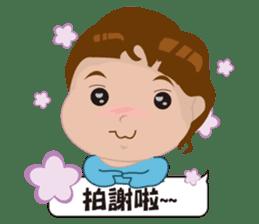 QQ Boy(Blue)'s life sticker #13275540