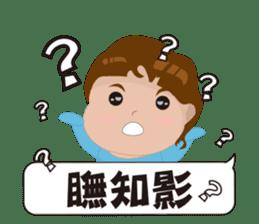 QQ Boy(Blue)'s life sticker #13275542