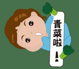 QQ Boy(Blue)'s life sticker #13275543