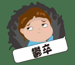 QQ Boy(Blue)'s life sticker #13275545