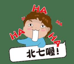QQ Boy(Blue)'s life sticker #13275546