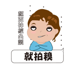 QQ Boy(Blue)'s life sticker #13275547