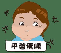 QQ Boy(Blue)'s life sticker #13275548