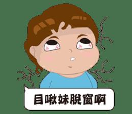 QQ Boy(Blue)'s life sticker #13275551