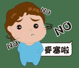QQ Boy(Blue)'s life sticker #13275553