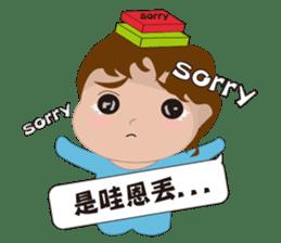 QQ Boy(Blue)'s life sticker #13275554
