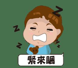 QQ Boy(Blue)'s life sticker #13275555