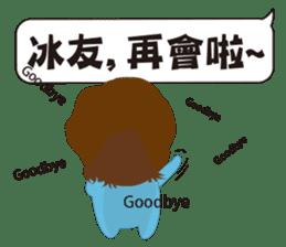 QQ Boy(Blue)'s life sticker #13275556